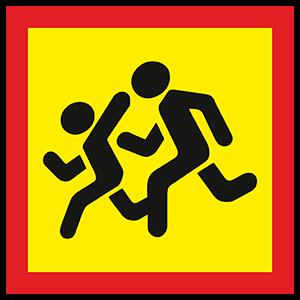 Знак перевозка детей