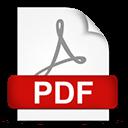 Скачать бланк заявления в формате PDF
