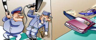 Как отменить штраф ГИБДД
