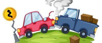 Штрафовать за оставление места аварии
